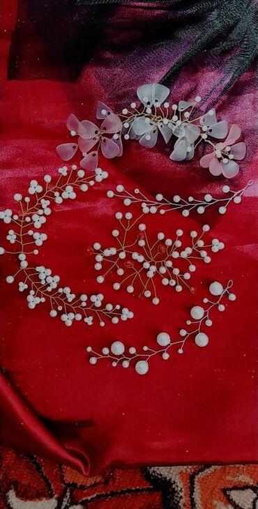 Свадебные аксессуары - Кыргызстан: Украшения