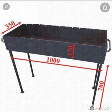smoker koptilnja gril mangal в Кыргызстан: Продаю мангал !!! Из Толстого железа очень крепкий . Удобный . Есть ва