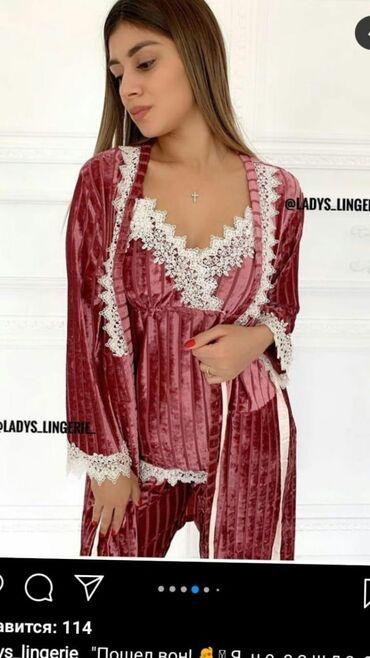 велюровое платье миди в Кыргызстан: Новогодние подарки, велюровые пижамы, велюровая пижама, пижама