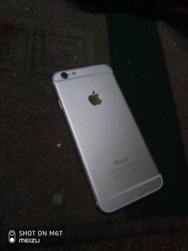 IPhone 6   16 ГБ   Розовый   Б/У   Отпечаток пальца