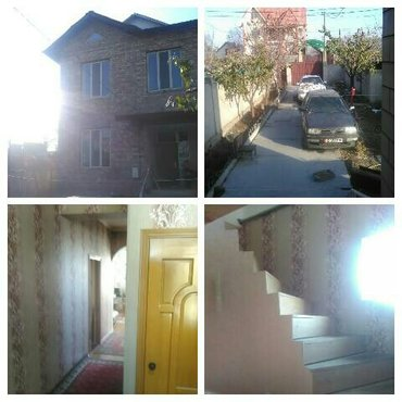 Продаю: 2-х этажный кирпичный дом, Панфилова/Мичурина, 140м², участок  в Бишкеке