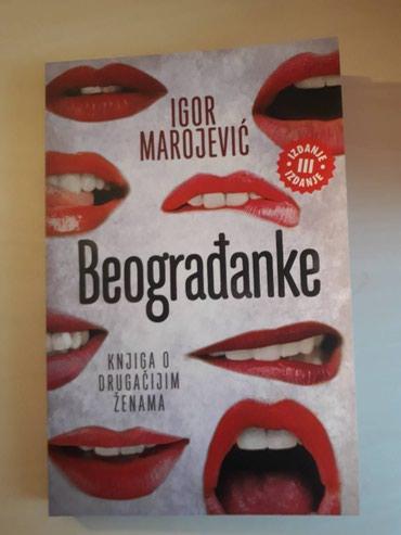 Beogradjanke – Igor Marojevic - Belgrade