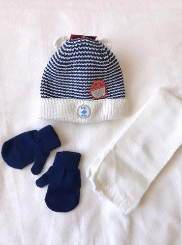 Распродажа!!! за комплек (шапка+шарф+варежки) всего