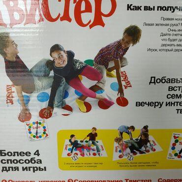 Игра увлекательная,не только для детей