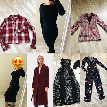женские платья дешево в Кыргызстан: Бардо пальто -размер 44-46 в хорошем состоянии    Трикотаж платье ста