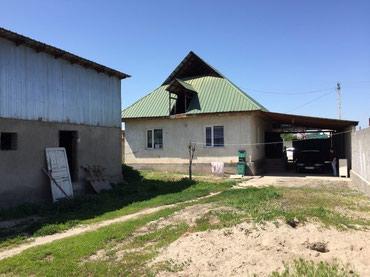 Срочно продаю дом! в Бишкек