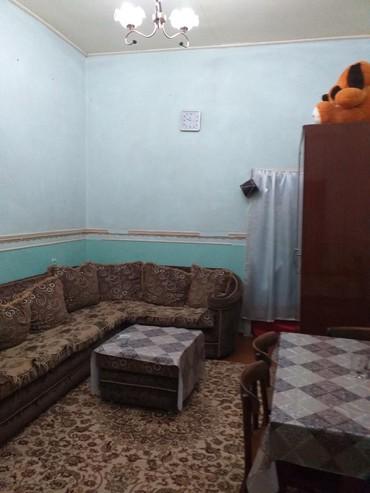 детские кеды на липучке в Азербайджан: Продается квартира: 1 комната, 26 кв. м
