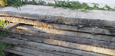 Ремонт и строительство - Беловодское: Бетонные плиты (советские)