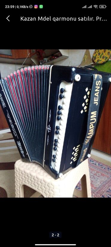 qarmon satilir в Азербайджан: Kazan qarmon satilir.ela ses tembri var.koruyu superdi hava