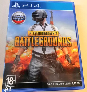 Battlegrounds на PS4! в Бишкек
