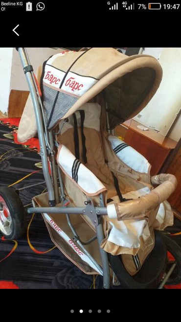 Коляски в Кок-Ой: Продаю коляску фирменный в идеальном состоянии
