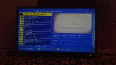 продаю совершенно новый, выигранный  жк-телевизор, 24 в Лебединовка