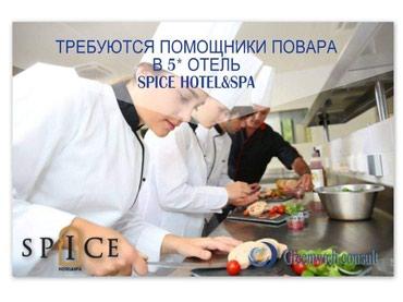 ВНИМАНИЕ ВНИМАНИЕВНИМАНИЕ в Бишкек
