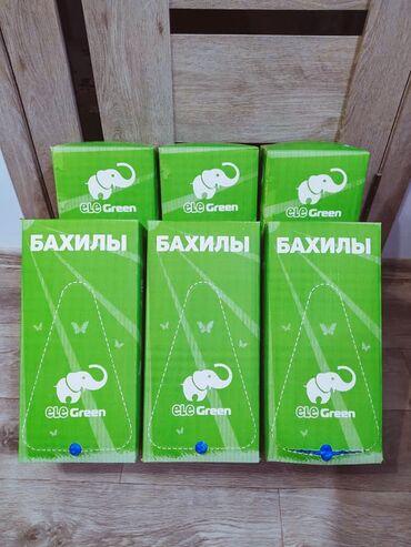 Бахилы - Кыргызстан: В наличии бахилы Есть самовывоз и бесплатная доставка! Бахилы в