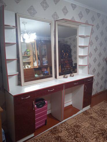 Личные вещи - Узген: Свадебные аксессуары
