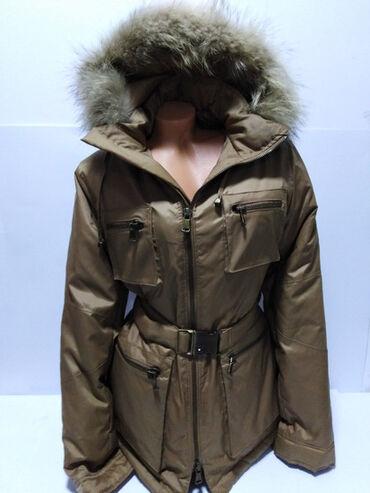 BASIC vrhunska duža perjana nova jakna sa velikom kapuljačom i krznom