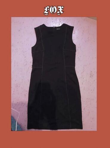 Платье Коктейльное Sela S