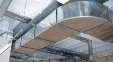Все виды вентиляционных работ. монтаж кондиционеров. ремонт
