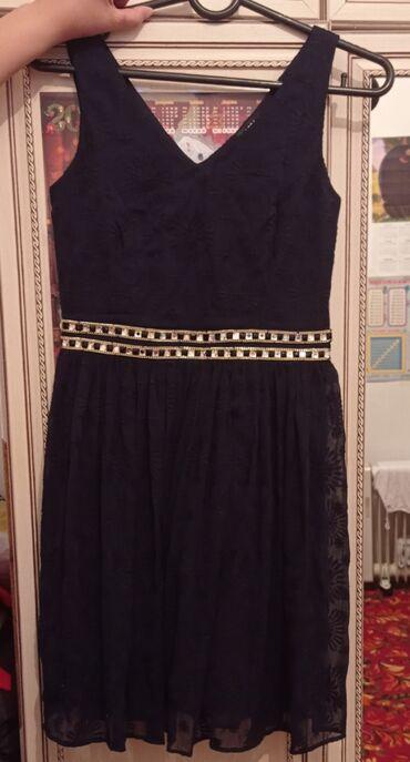 Продаю платье.Состояние отлично.Размер 44.Турецкий