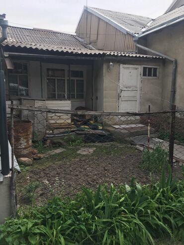гор юст бишкек в Кыргызстан: Продам Дом 70 кв. м, 2 комнаты