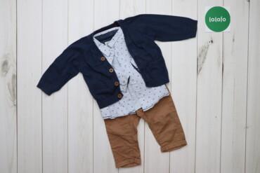 Дитячий комплект на хлопчика із кофти, сорочки і штанів Smyk, зріст 68
