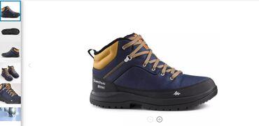 water resist 100m в Кыргызстан: Winter shoes snow water resistant All numbers have