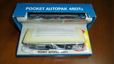 Minolta Pocket Autopack 460tx καινούρια στο κουτί σε Ioannina