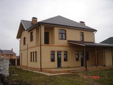 hazir kredit evler baki - Azərbaycan: Satış Ev 56 kv. m, 3 otaqlı