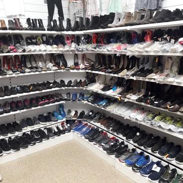Обувь из Европы. Качественная