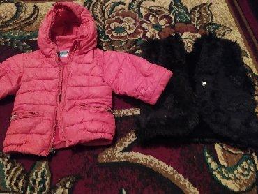 детская куртка зимняя в Кыргызстан: Детский куртка зимняя 1-2лет вместе 300