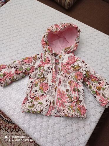 Детская куртка на 1-1,5 годика в отличном состоянии, сделано в России