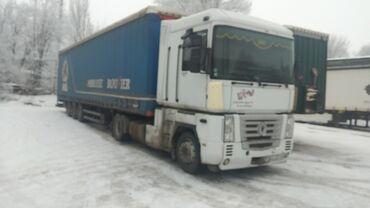 Работа - Кант: Перевозка грузов( дом вещи, машины, оборудование)  КЫРГЫЗСТАН Новосиби