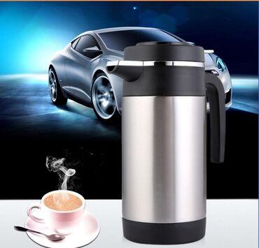 Автомобильный электрический чайникПрактичный и компактный