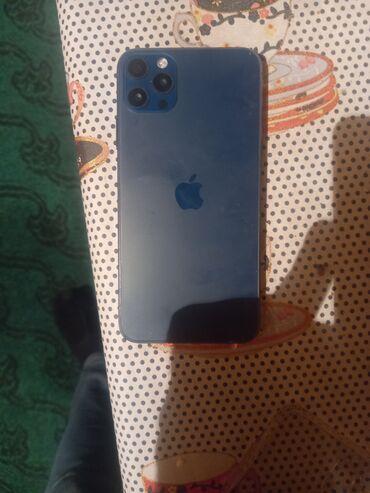 10256 elan | MOBIL TELEFON VƏ AKSESUARLAR: IPhone 12 Pro Max | 512 GB | Boz (Space Gray) İşlənmiş