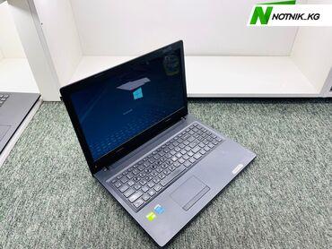 клексан 0 4 бишкек цена в Кыргызстан: Ноутбук-для сложных задач-Lenovo-модель-ideapad