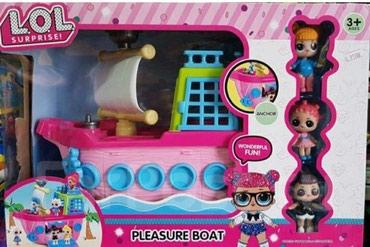 Кораблик куклы ЛОЛ цена : 1800 в Бишкек