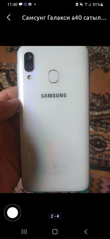 Электроника - Балыкчы: Samsung A40 | 64 ГБ | Белый | Гарантия, Сенсорный, Отпечаток пальца