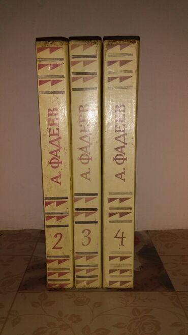 Спорт и хобби - Кант: Продаю книги А.Фадеев есть только 4 тома. Состояние хорошее. Цена 1000