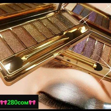 Тени для  макияжа!!! Имеющиеся в Бишкек