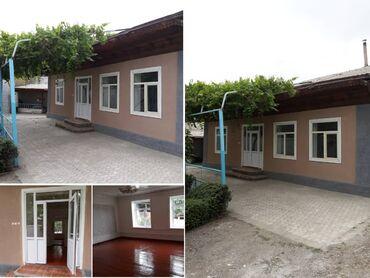 купить диски на сони плейстейшен 4 в Кыргызстан: Продам Дом 92 кв. м, 4 комнаты