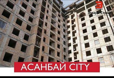 строительные хомуты в Кыргызстан: Продается квартира: Элитка, Магистраль, 3 комнаты, 124 кв. м