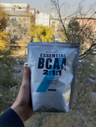 BCAA от MYPROTEIN Содержит наиболее высокое количество аминокислот по