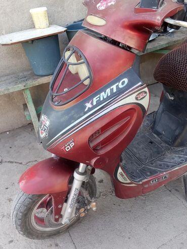 Мотоциклы и мопеды - Беловодское: Продается скутер Лупарик