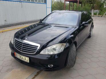 черный mercedes benz в Кыргызстан: Mercedes-Benz S-class AMG 5.5 л. 2008 | 150000 км