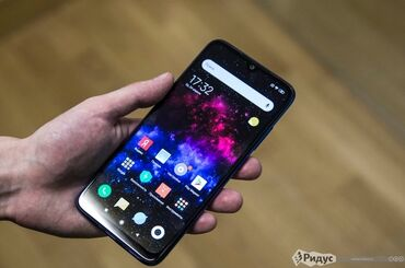 редми 7 про цена в бишкеке в Кыргызстан: Xiaomi Redmi Note 7 | 32 ГБ | Черный | Сенсорный, Отпечаток пальца, Две SIM карты