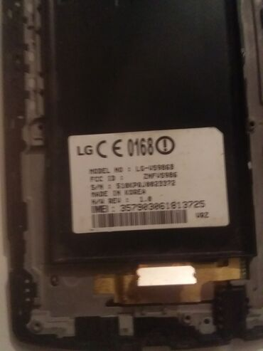 Продаётся дисплей в сборе на LG модель на фото видно прошу 2000