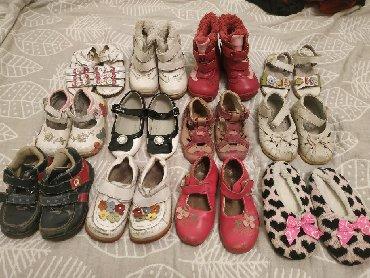 женские сапоги недорого в Кыргызстан: Детская обувь, недорого