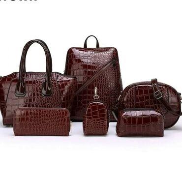 Каракол, набор сумок