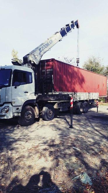 услуги кран в Кыргызстан: Услуги манипулятор кран