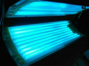 SOLARIJUMlampe su menjane pre tri meseca, odlicno radi,samo plastika